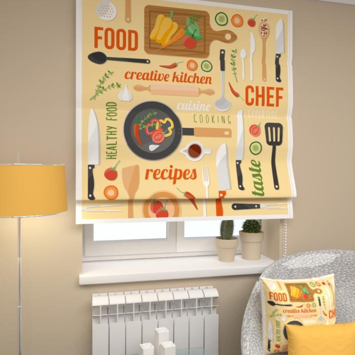 Римские фотошторы «Р Атрибуты кухни»